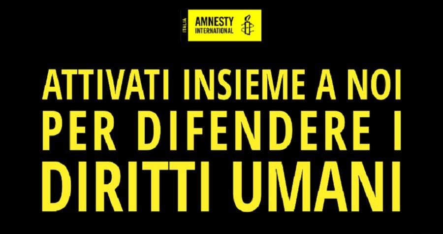 Riunione Amnesty International (Gruppo 015)