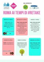 Roma_Retake_1